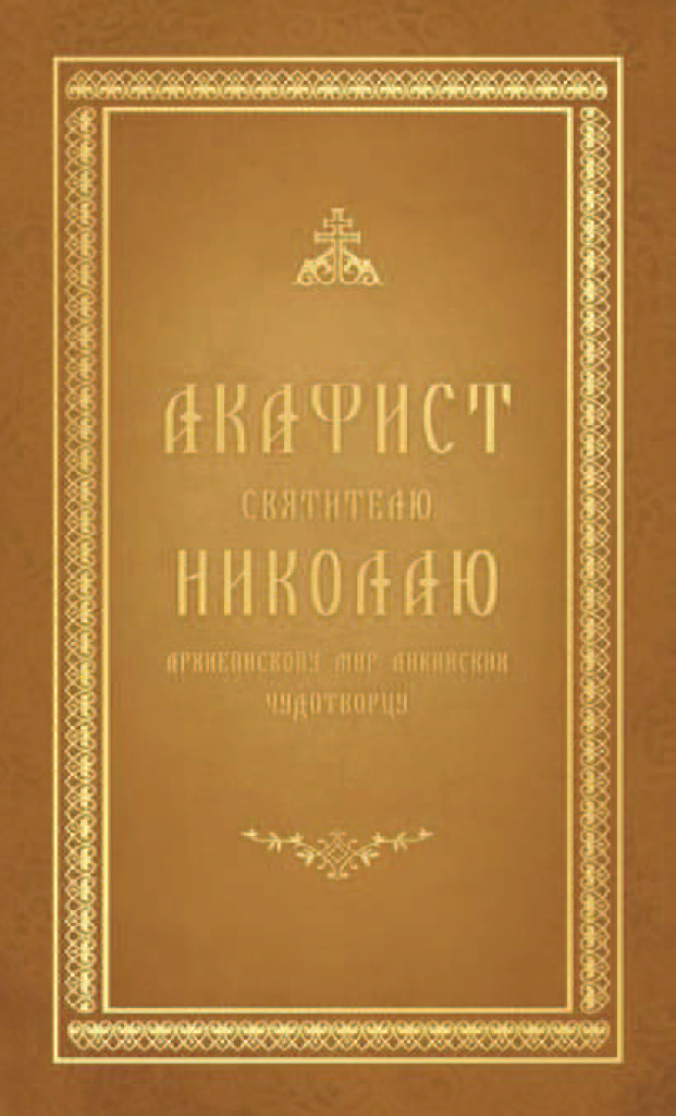 Nikolay_Chudotv_elektron-ver_1_1