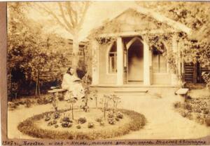 1907г. Беседка и сад при церкви Успения в Гончарах