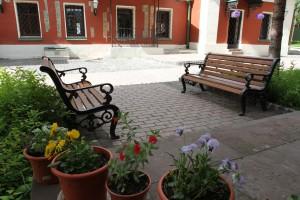 Внутренний дворик и сад