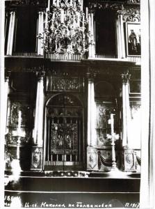 Никольский храм внутри